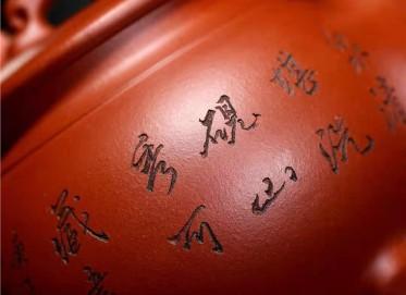 邹旭敏紫砂壶作品|原矿底槽清龙泉壶420CC手工正品价格表