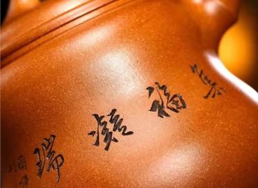 储国峰紫砂壶作品|原矿黄金段泥祝福壶850CC全手工真品价格表