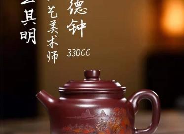 王其明紫砂壶作品|玫瑰红泥德钟壶330CC纯手工正品多少钱