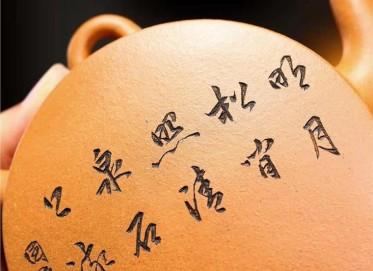 储国峰紫砂壶作品|原矿黄金段泥却月壶280CC全手工正品价格