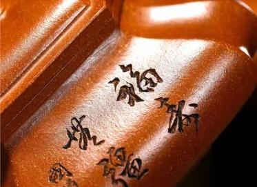 储国峰紫砂壶作品 原矿黄金段泥四方抽角壶320CC手制正品价格
