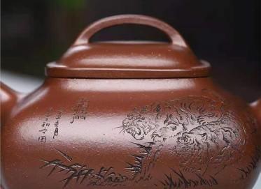 王玉芳紫砂壶作品 玫瑰金砂传炉壶420CC纯手工真品行情