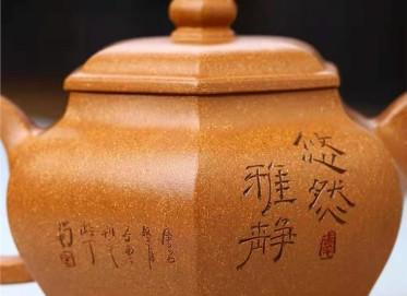 王玉芳紫砂壶作品|蟹黄段泥静六方壶280CC全手工真品价格表