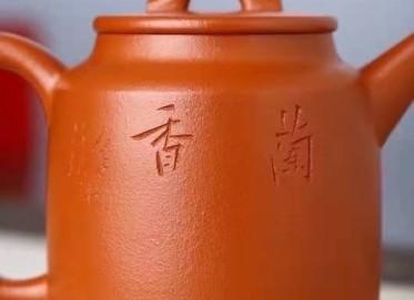 李霓紫砂壶作品 原矿红泥古直壶200CC手工真品价格