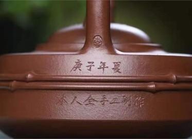 李霓紫砂壶作品|原矿底槽清静竹提梁壶280CC全手工真品价格