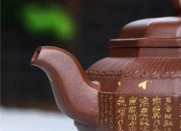 王玉芳紫砂壶作品 原矿底槽清天竺壶580CC手制真品价格表