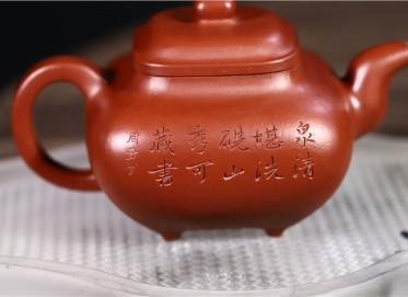 徐永君紫砂壶作品|原矿朱泥传炉壶170CC手工真品价格
