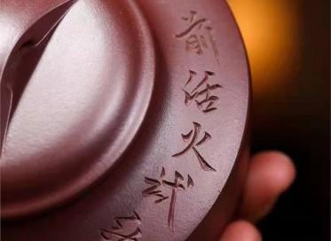 高俊紫砂壶作品 原矿紫泥尚香莲影壶340CC纯手工真品价值