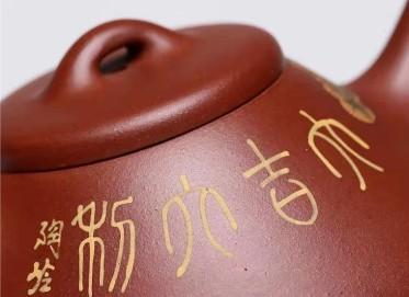 杨慧英紫砂壶作品 原矿紫泥子冶石瓢壶340CC手制正品价格表