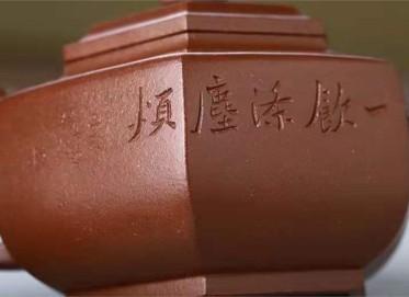 李霓紫砂壶作品 原矿底槽清六方雪华壶360CC手工正品价格