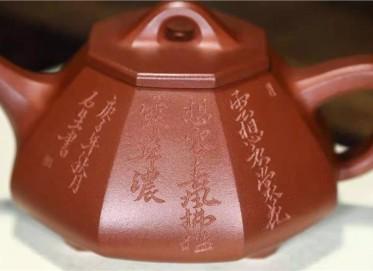高俊紫砂壶作品|原矿底槽清八方石瓢壶360CC手工真品价位