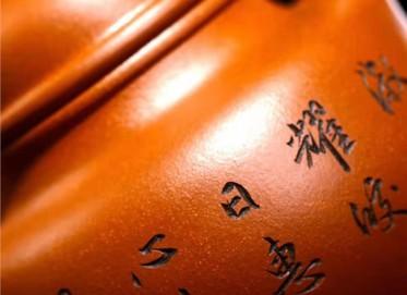 储国峰紫砂壶作品|原矿黄金段泥掇球壶450CC手制真品价值