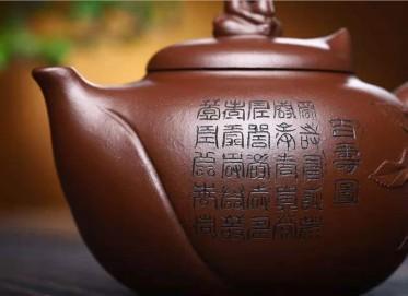 鲍明亚紫砂壶作品 原矿紫泥灵猴献寿壶450CC纯手工真品多少钱