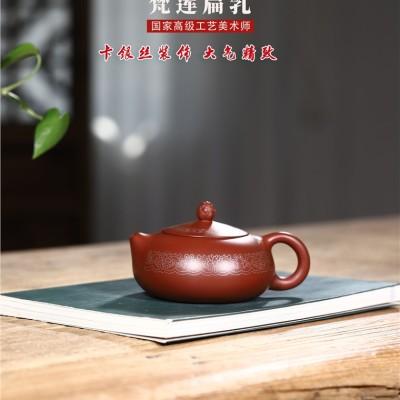 范君浩作品 梵莲扁乳