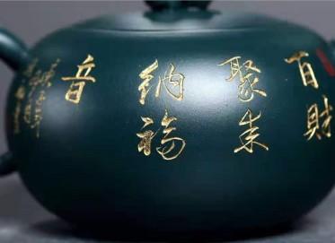 刘莹紫砂壶作品|民国绿泥百财壶420CC纯手工正品怎么样
