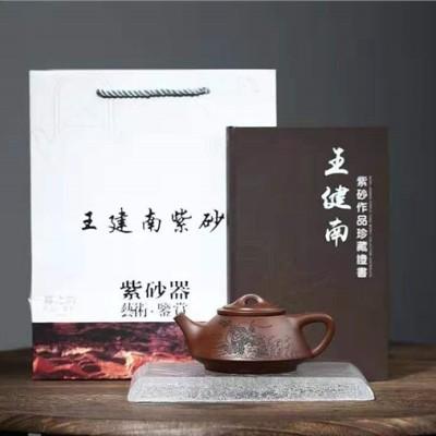 王建南作品 隐瓢