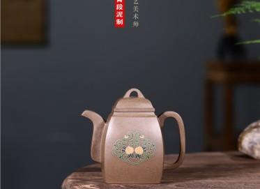 范君浩紫砂壶作品 原矿青段泥汉方壶370CC手制真品价位