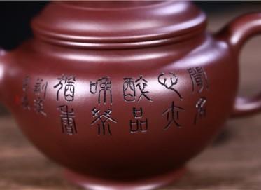 范君浩紫砂壶作品|紫茄泥凤鸣壶460CC手制真品价格表