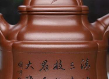 刘莹紫砂壶作品|原矿底槽清四方竹鼎壶680CC手制正品价格