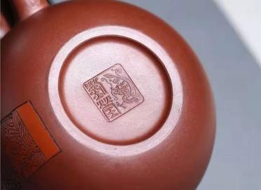 刘莹紫砂壶作品|原矿底槽清御龙在天壶300CC手制正品价位
