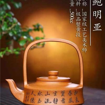 鲍明亚作品 提壁壶