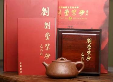 刘莹紫砂壶作品 文革泥景舟石瓢壶320CC纯手工正品价位