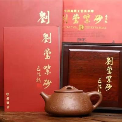 刘莹作品 景舟石瓢