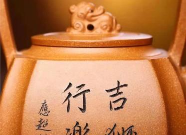 鲍明亚紫砂壶作品|蟹黄段泥龙尊提梁壶470CC纯手工真品价位