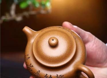 王其明紫砂壶作品|蟹黄段泥掇只壶220CC手工正品多少钱