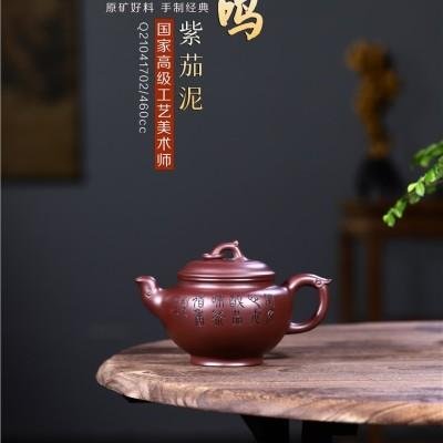 范君浩作品 凤鸣