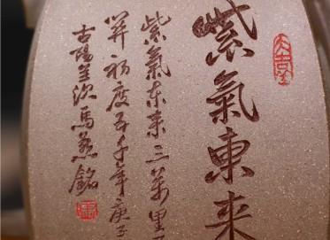 范君浩紫砂壶作品 原矿青段泥汉方壶400CC手制真品价值