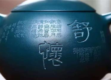 刘莹紫砂壶作品 民国绿泥西施壶245CC手制真品怎么样
