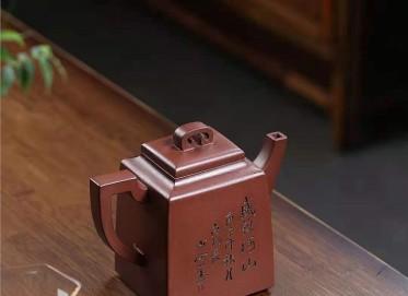 朱新南紫砂壶作品|原矿底槽清威震山河壶750CC全手工真品价位