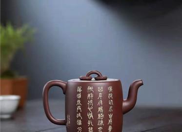 朱新南紫砂壶作品 原矿底槽清双圈壶350CC纯手工正品价格表