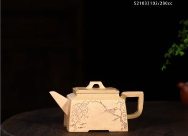 范君浩紫砂壶作品|原矿段泥四方观鱼壶280CC手工真品价位