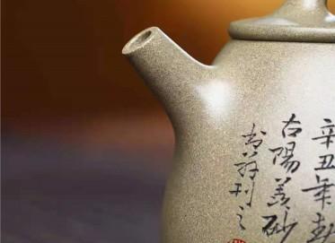 鲍明亚紫砂壶作品 蟹壳青高石瓢壶310CC手制真品怎么样