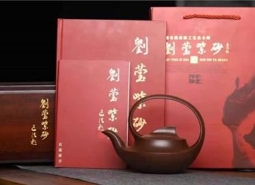 刘莹紫砂壶作品 原矿底槽清曲壶500CC手制真品价位