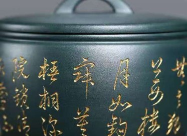 刘莹紫砂壶作品|民国绿泥汉瓦壶320CC纯手工正品价格