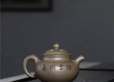 刘莹紫砂壶作品|蟹壳青掇只壶360CC全手工真品怎么样