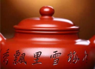 鲍明亚紫砂壶作品|原矿大红袍仿古壶280CC手工真品怎么样