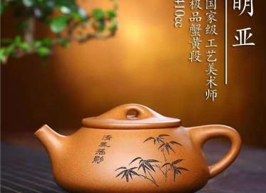 鲍明亚紫砂壶作品 蟹黄段泥景舟石瓢壶410CC全手工真品价格表