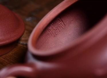 杨瑶芬紫砂壶作品 佛莲壶 清水泥 440cc  高级工艺美术师 杨瑶芬紫砂壶价格,多少钱