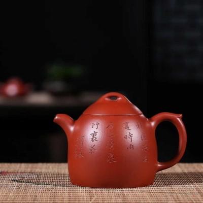 杨军保作品 秦权(单面刻字)