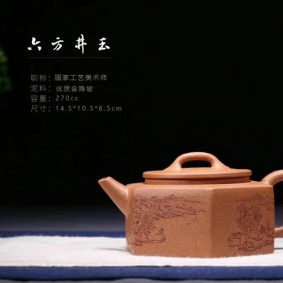 沈洪斌作品 六方井玉