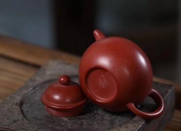 陈徒月紫砂壶作品 掇球壶 原矿大红袍朱泥 240cc 寿珍掇球 光器 实力派名家 陈徒月紫砂壶价格,多少钱
