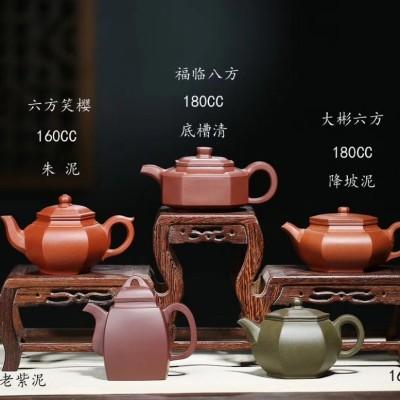 杨军保作品 五福临门套组