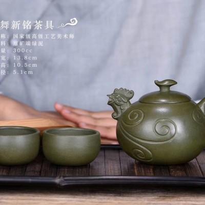 朱鸿钧作品 凤舞新铭茶具