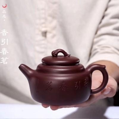 鲍玉华作品 香引春茗
