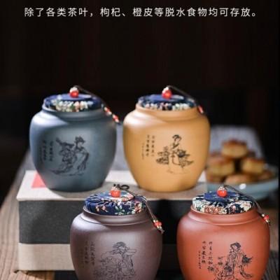 贵平作品 四大美女茶叶罐