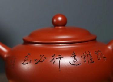 闵祥君紫砂壶作品 圆珠壶 原矿大红袍 200cc  工艺美术师 闵祥君紫砂壶价格,多少钱